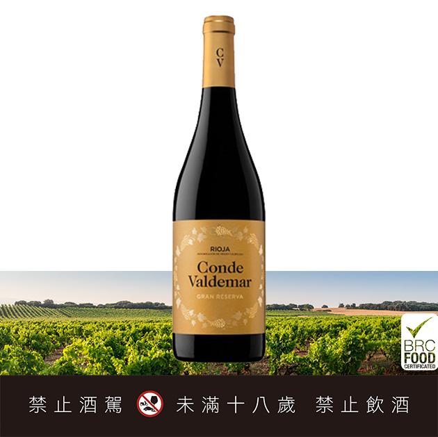 莊園特級珍藏紅酒 2010 1