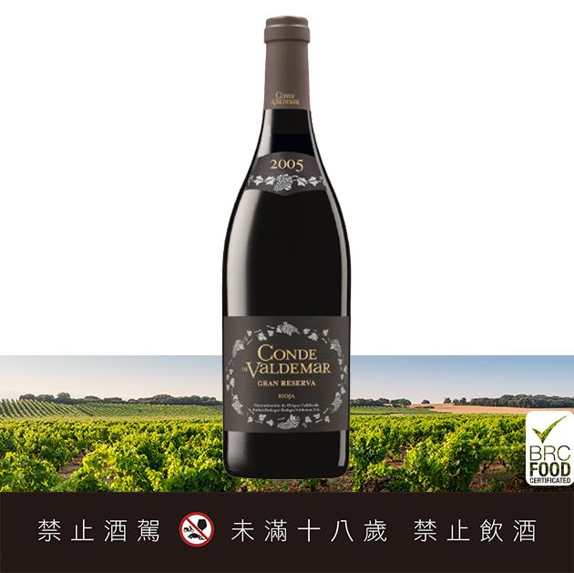 莊園特級珍藏紅酒 2005 1